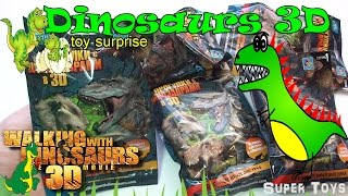 Пакетик c сюрпризом Прогулки с Динозаврами 3D/A bag with a toy surprise Walking with Dinosaurs 3D