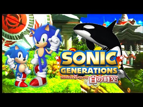 Sonic generations for 3DS review