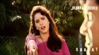 download lagu Na Kajre Ki Dhaar Jhankar, Mohra1994, Sadhana & Pankaj gratis