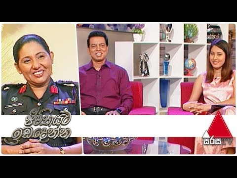 Jeevithayata Idadenna | Sirasa TV | 14th January 2019