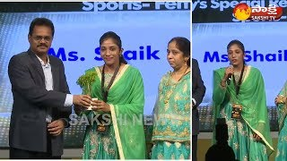 Sakshi Excellence Awards 2017 | Shaik Jafreen Gets Jury's Special Recognition Award | Sports Female