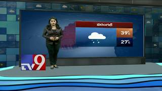 Weather Report || 22-05-2018