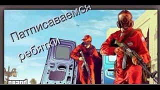 Пасхалка в игре Gta 5 танк т-34