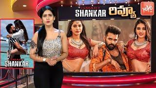 ismart Shankar Review | Ram Pothineni, Nidhhi Agerwal, Nabha Natesh | Puri Jagannadh