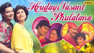 download lagu Hridayi Vasant Phulatana : Marathi Romantic Songs ~  gratis