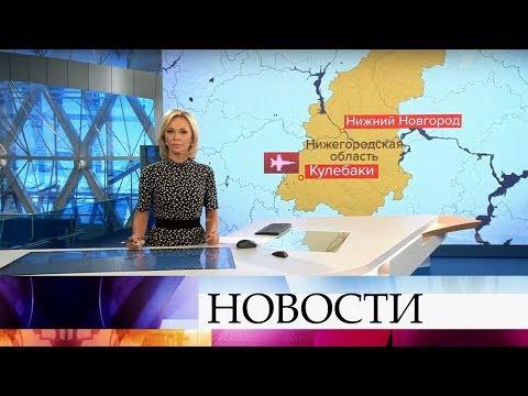В министерстве обороны выясняют причины и обстоятельства падения истребителя МиГ-31.