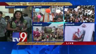 Fans hungama @ Baahubali 2 theatres in Telugu States
