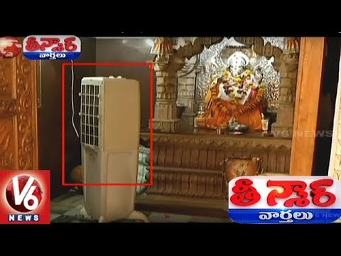 Devotees Install Coolers For Gods Amid Rising Temperature | Teenmaar News | V6 News