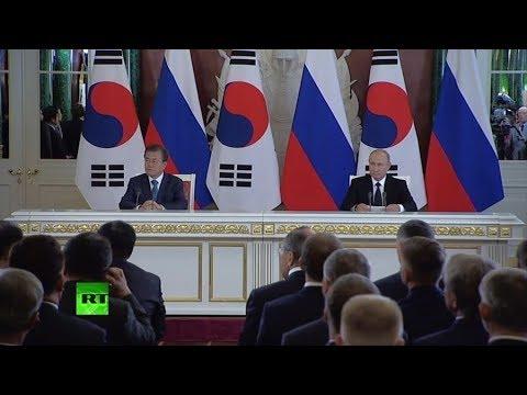 Putin & S. Korea's Moon speak to press in Moscow