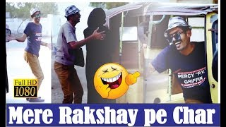 download lagu Mere Rakshay Pe Char New Pakistani Funny Song gratis