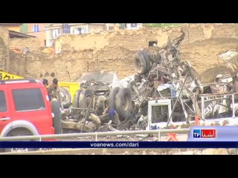 Afghanistan suicide bombing Victims Identity - VOA Ashna