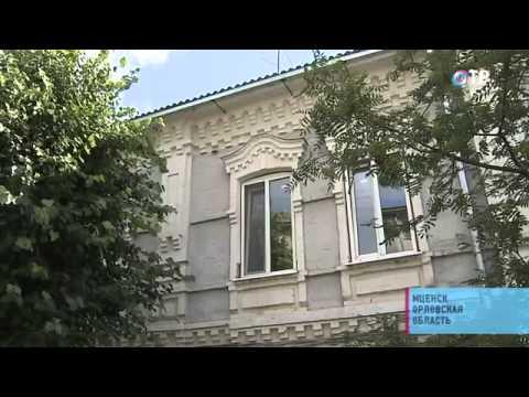 Малые города России: Мценск - родина Тургенева и Фета