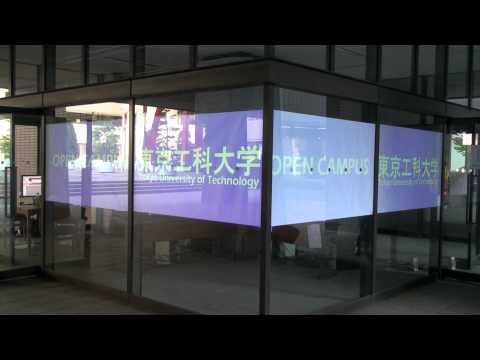 media tokyo sex school