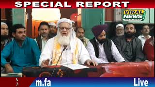कश्मीरी व्यापारियों को आतांकी बताने पर शाही इमाम मौलाना हबीब उर रहमान सानी  ने ली प्रेस कांफ्रेंस ,  from Viral News Live