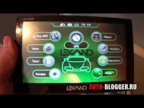 Тест навигатора Lexand STR 7100 HDR