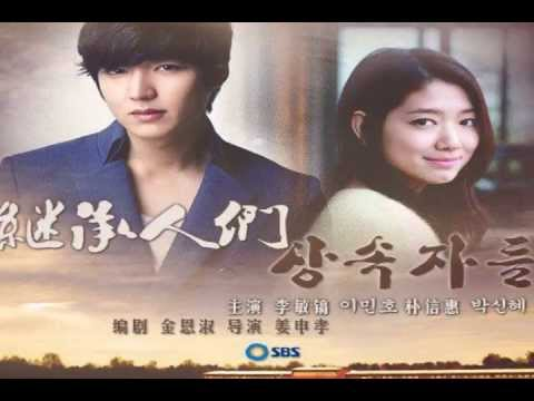 Heirs Korean Drama 2013