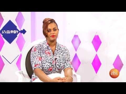 Enchewawot Season 6 EP7: Atlanta/ Interview With Desta Restaurant Owners Continuity