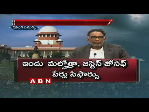 Justice Jasti Chelameswar to Retire, Unprecedented Moves and Uncompromised Judgments | ABN Telugu