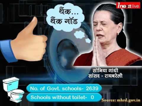 Narendra Modi's toilet in schools campaign see who is in tension