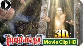 Dracula - Suspense Thriller Scene From - Dracula | Malayalam 3-D Movie (2013) [HD]