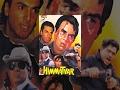 Himmatvar thumbnail
