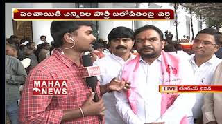KTR appointed as TRS working president | Live Updates From TRS Bhavan