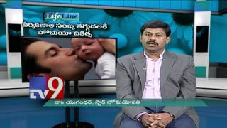 Male Infertility : Homeopathic treatment - Lifeline - TV9