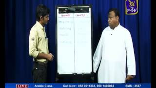 Bhasha Samskaram unity June 27 part 3 (Arabic Class)