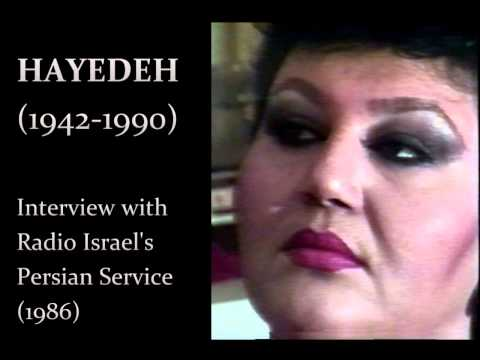 Hayedeh : Interview Radio Israel Persian Service (1986) - گفتگوی رادیو اسراییل با هایده