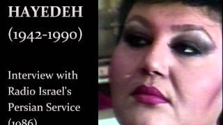 (1986) - گفتگوی رادیو اسراییل با هایده