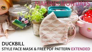 Duckbill Style Face Mask & Free PDF Pattern EXTENDED (MM8) 立體布口罩紙樣
