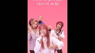 EXID HOT PINK Vertical Live MV