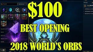 $100 NEW 2018 WORLDS ORBS! 100% LEGENDARIES?! 2018 WORLDS Orbs Opening - League Of Legends