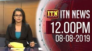 ITN News 2019-08-08   12.00 PM