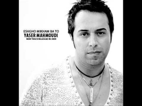 Yaser Mahmoudi - Eshgho Mikham Ba To video