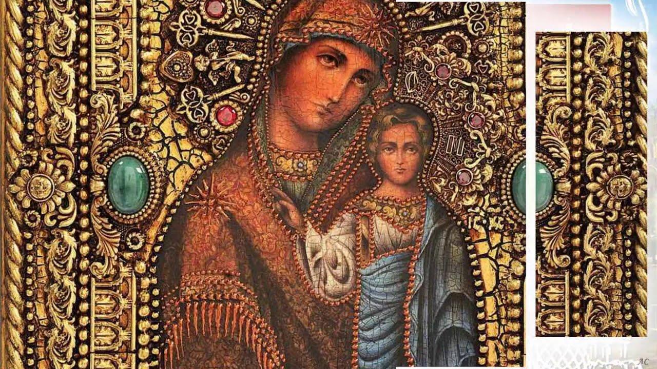Поздравления с Днем Казанской иконы Божией Матери 88