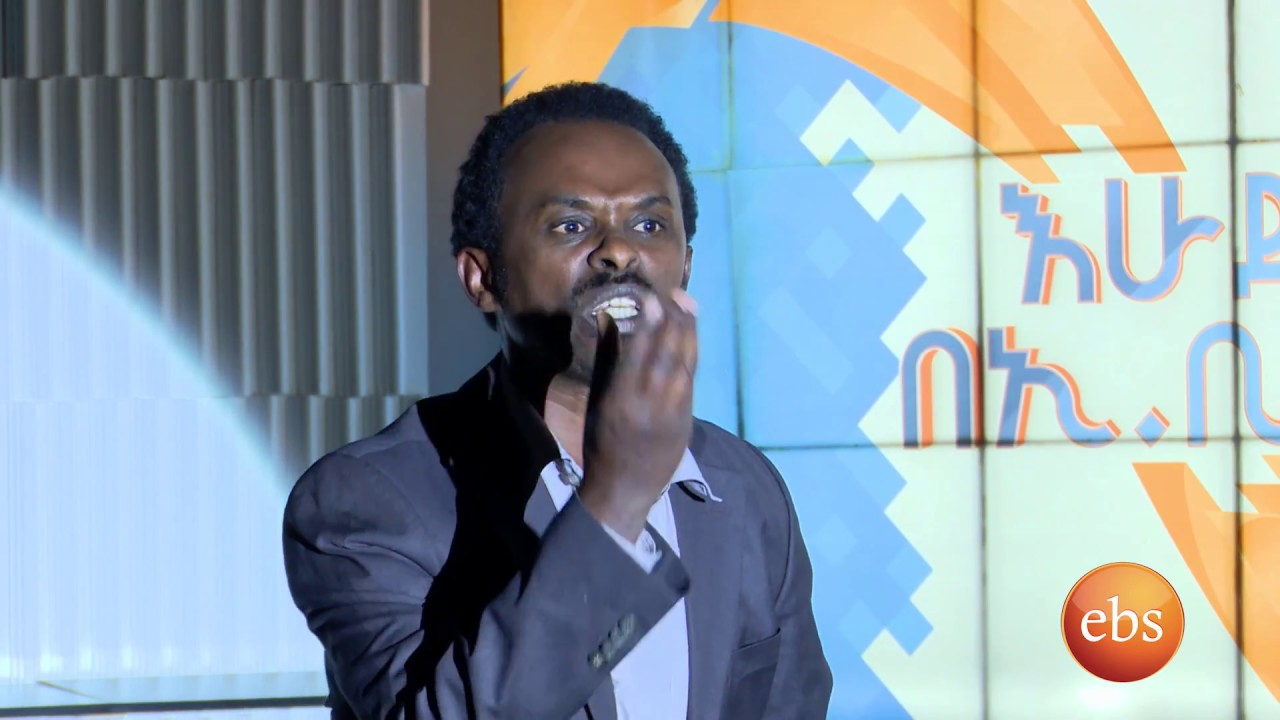 EBS TV Sunday with EBS:   Live One-man show Performance by  Fikadu Kebede
