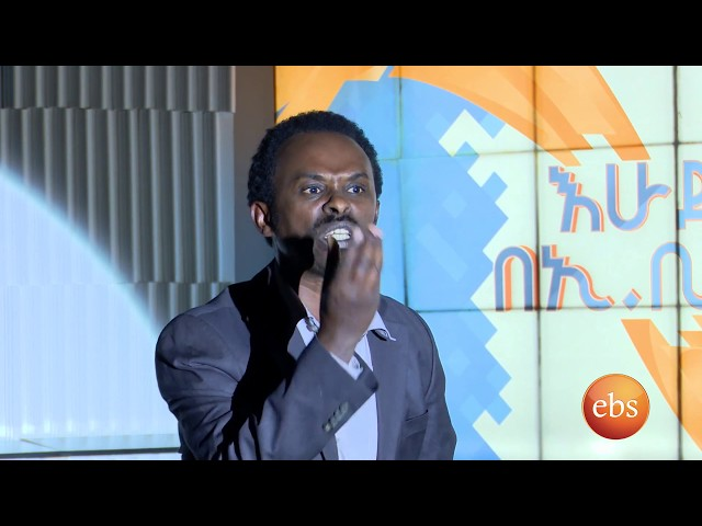 Live One-man show Performance by  Fikadu Kebede