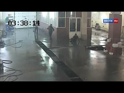 Убийство с одного удара сотрудника автомойки в подмосковном Ступино реальная съемка момента