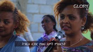 Prophecy for the Ethiopian Prime MInister Hailemariam Desalegn - AmlekoTube.com
