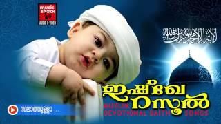 സലാത്തുള്ളാ  ... Mappila Pattukal Arabic Songs | Malayalam Mappila Songs