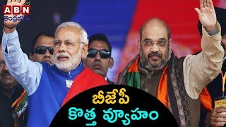 BJP new strategy after TDP exit from NDA | Weekend Comment by RK