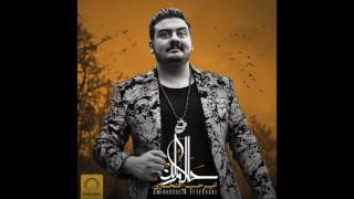 """Amirhossein Eftekhari - """"Halalam Kon"""" OFFICIAL AUDIO"""