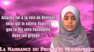 La naissance du Prophete Mouhammad * Rappels des Petits Musulmans
