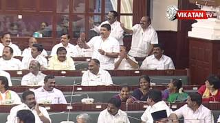 One Chance Please – Check out TN Assembly