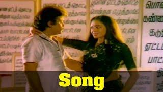 Ponmana Selvan Tamil Movie : Poovana Video Song