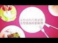 【初音ミク】妄想感傷代償連盟 / 妄想感傷賠償聯盟 中文字幕 ( Chinese Subtitles )