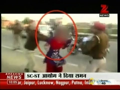 Zee News : Punjab Police Thrashes , Beats A Young Woman In Tarantaran District video