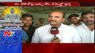 special-story-on-development-of-amaravati-ap-ntv
