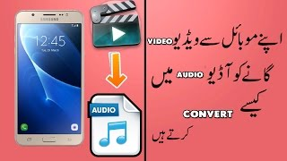 How to convert your video to MP3  In your Andriod Phone ❤